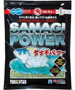 サナギパワー