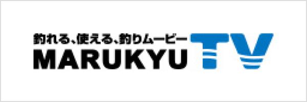 marukyuTV